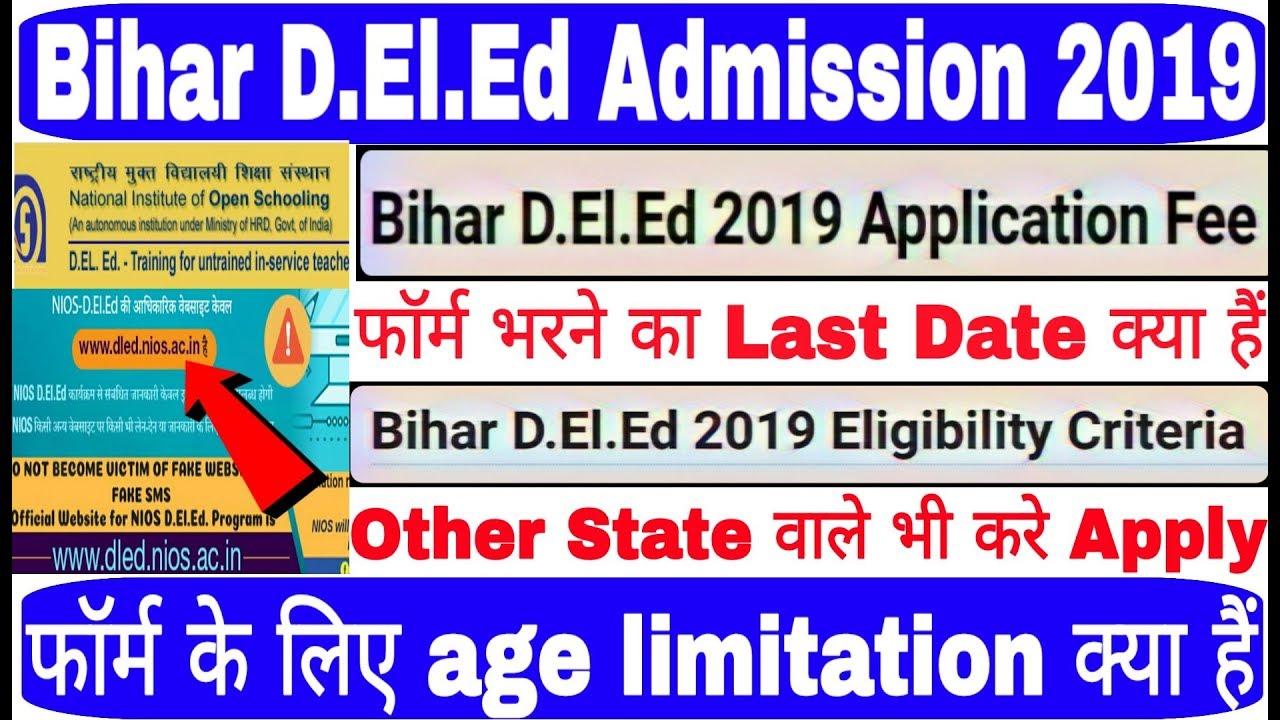 Bihar D El Ed Admission 2019, D El Ed 2019 Online Form Fill, NIOS D El Ed  2019, Application Fee