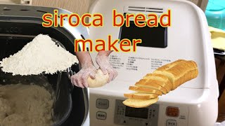Bread maker …