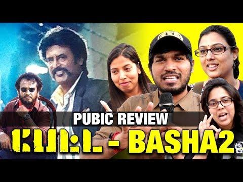 4 பாஷாவுக்கு சமம் !! -BASHA Part 2, Rajini Vera level | Petta FDFS Public Review | Petta Public Talk