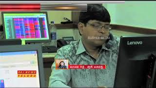 Today's Stock Market News and Analysis by Stock Analyst Madhavi Reddy | Raj News