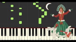 Светит месяц - Урок игры на пианино / The moon is shining - Piano Tutorial