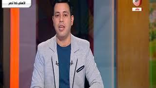 احمد اسامة ومحمد فارس: كل سنة وانت طيب يا ماجيكو .. عيد ميلاد سعيد