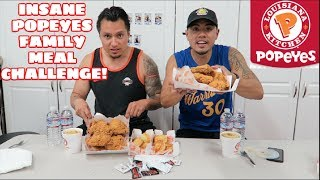INSANE POPEYES FAMILY MEAL CHALLENGE! EPIC CHEAT MEAL