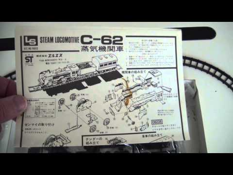 Japanese C62 clockwork train from a plastic kit