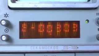 видео Вакуумные индикаторы