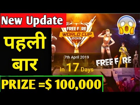 Free Fire World Cup Tournament 2019 | Free Fire New Update
