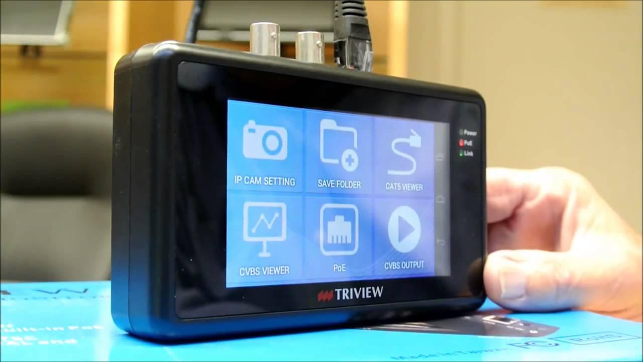 Tatung T0M-0431IP IP Camera Test Monitor