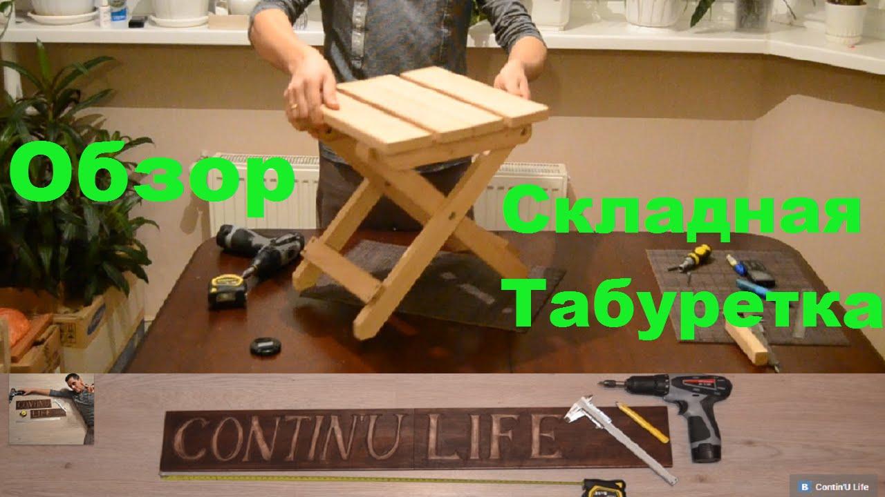 Интернет магазин мебельных изделий табуреты купить в киеве с. Деревянный табурет смарт изготовлен украинским производителем міксмеблі.