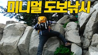 초경량 미니멀 도보낚시 / 삿갓거북 먹방