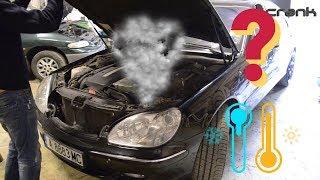 Air Temperature Sensor DRAMA Mercedes S Class