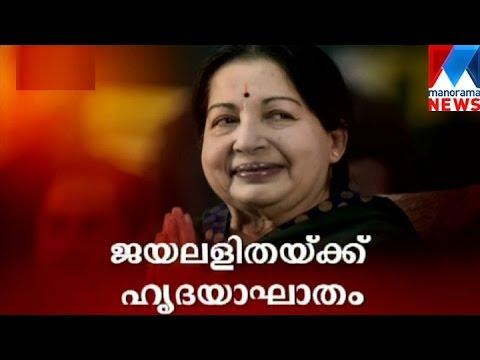 Tamil Nadu CM Jayalalithaa suffers cardiac arrest, being monitored by experts | Manorama News