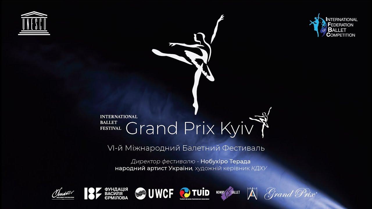 Award Ceremony of Grand Prix Kyiv 2020