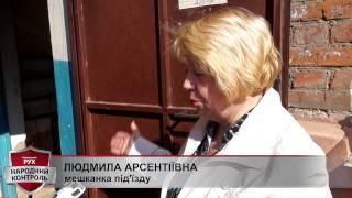 видео В Житомире водоканал будет информировать