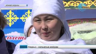 Наурыз - халықтық мейрам Алакөл