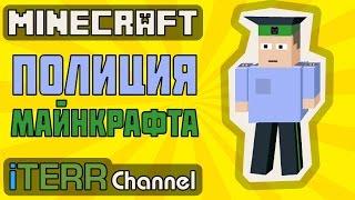 видео: Minecraft. Новый Моб Мент