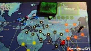 Пандемия. Обзор настольной игры от Игроведа