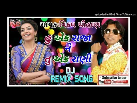 Hu Ek Raja Tu Ek Rani (Vikaram Chauhan 2018 - Timali Mix) - DJ Ritesh Dhanora