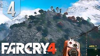Прохождение Far Cry 4 - часть 4 [Смертельный полет]