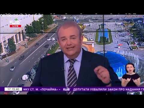 Телеканал Київ: 06.06.19 Київ Live з Василем Климчуком 17.10