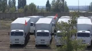 В каждой машине российской гуманитарной колонны будет представитель Красного Креста(, 2014-08-18T11:16:13.000Z)