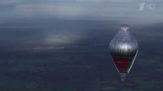 Воздушный шар Федора Конюхова пересек Австралию и летит над Тихим океаном.