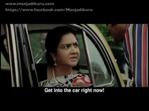 A Clip from Manjadikuru