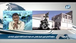الشاعر: الحوثيون يسعون إلى تغيير التركيبة السكانية في تعز لذا فهم يرمون جميع ثقلهم العسكري فيها