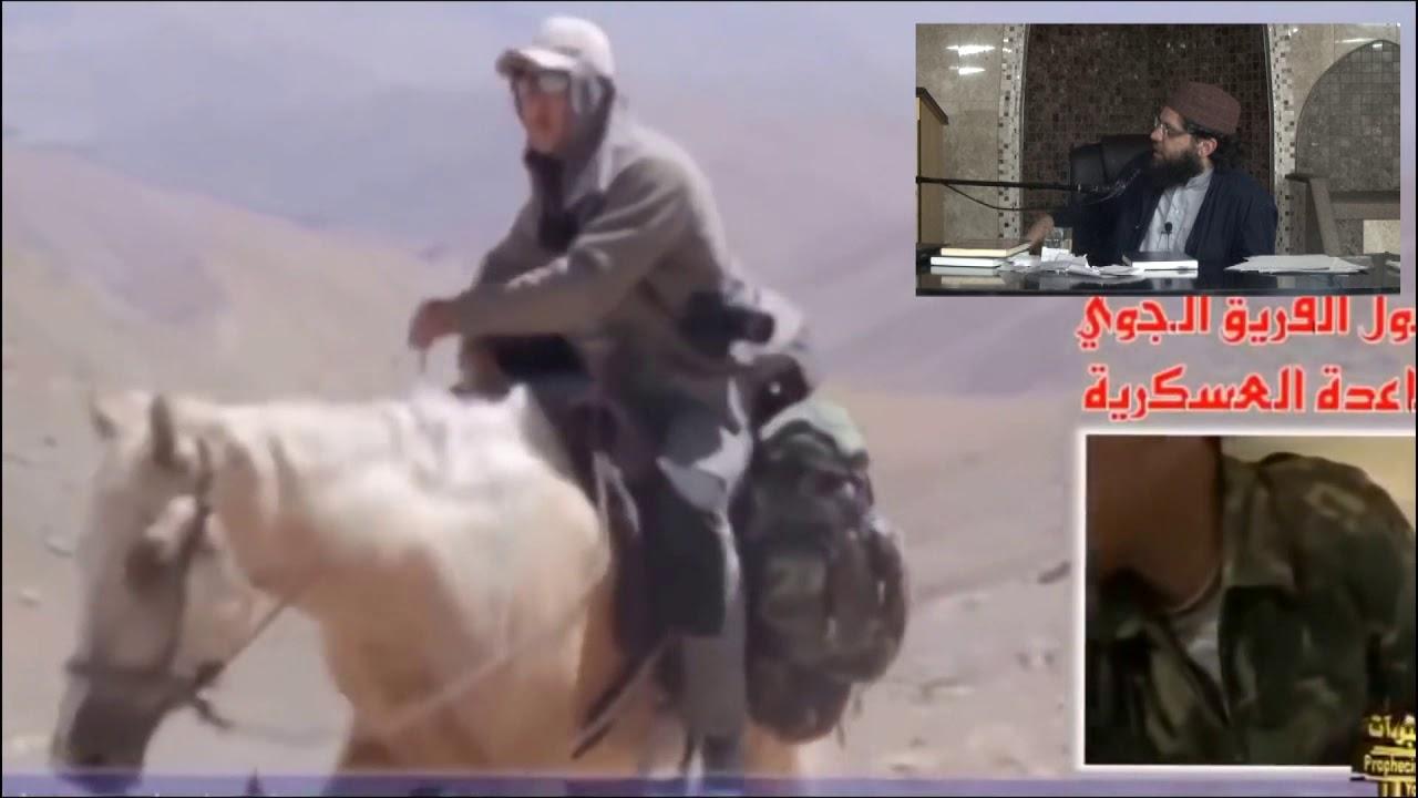 Download The location of Yajuj Majuj / Gog Magog [English] - Shaykh Asrar Rashid