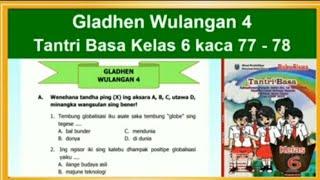 Tantri Basa Kelas 6 Gladhen Wulangan 4 Globalisasi Hal 77 78 Bahasa Jawa Kelas 6 Youtube