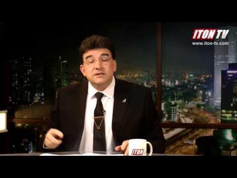"""Завещания под условием"" в Израиле"