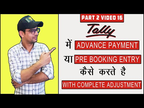 Advance Payment Entry