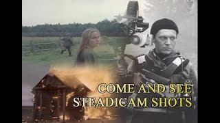 """""""Стедикам"""" в """"Иди и смотри""""(1985)/""""Come and see""""(1985) Steadicam shots"""