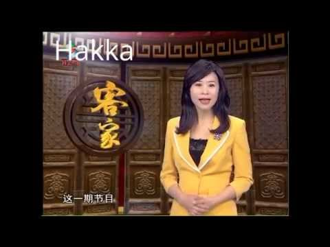 Chinese languages and dialects comparison 中國方言對比- Mandarin ,Cantonese, Wu, Hokkien, Hakka