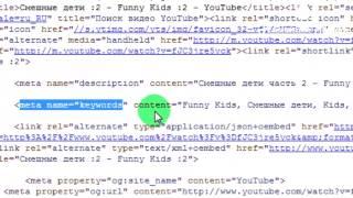 Как узнать теги раскрученных видео на Youtube - продвижение видео на Youtube