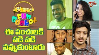 BEST OF FUN BUCKET Funny Compilation Vol 10 Back to Back Comedy TeluguOne