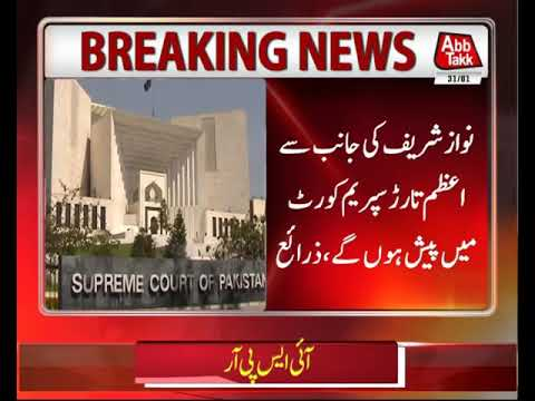 Article 62(1)(f) Case: Nawaz's Counsel To Appear Before SC Today