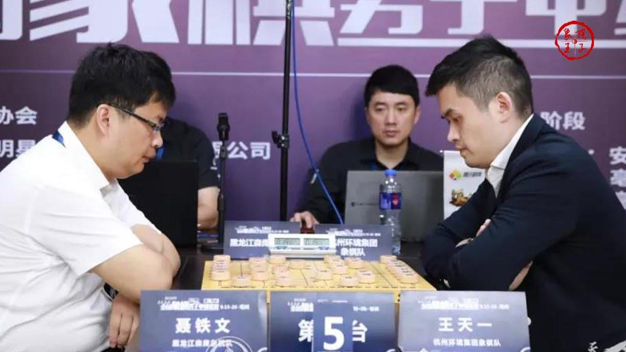 2020象棋甲级联赛 第10轮 杭州vs黑龙江,山东vs浙江,江苏vs四川