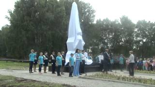 Открытие памятника Хабарову Е.П. в Великом Устюге( окончание)
