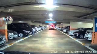 《停車場》九龍灣國際展貿中心E-Max-入