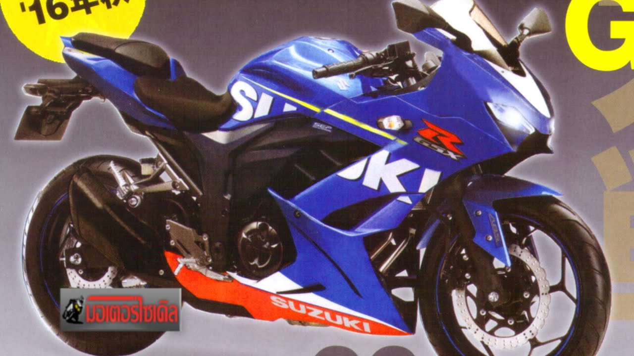 Image result for gsx r 300