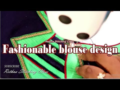 Beautiful Blouse Design For Fancy Saree Easy Blouse Back Neck Design Youtube