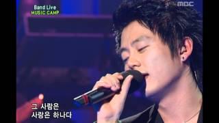 Tei - Love is one, 테이 - 사랑은 하나다, Music Camp 20050226