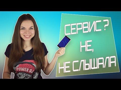 РЕМОНТ ТЕЛЕФОНА | Как сэкономить 1500 рублей