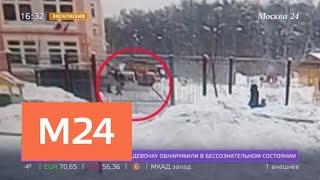 Следователи выясняют обстоятельства гибели трехлетней девочки в детском саду - Москва 24