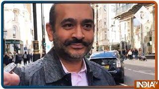 Nirav Modi London में गिरफ्तार | Breaking News