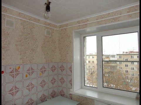Купить квартиру однокомнатную в Челябинске на ЧТЗ