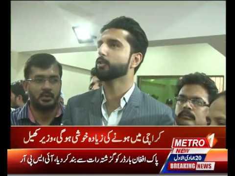 PSL Final In Karachi ...Sports Minister Sindh