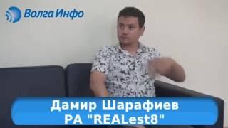 Вырастут ли цены на квартиры в Тольятти? На это вопрос отвечают эксперты рынка недвижимости(Выставлять ли квартиру на продажу или стоит повременить? Вопрос, которым задается с наше время каждый собст..., 2016-06-09T13:00:30.000Z)