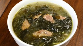 Korean Birthday Soup (Miyeokgu…