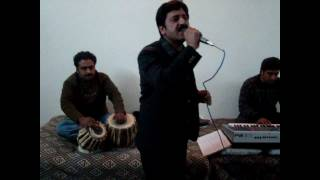 Bismillah Karan - Sada Piar Jo ha - Singing Performance Sariki Song
